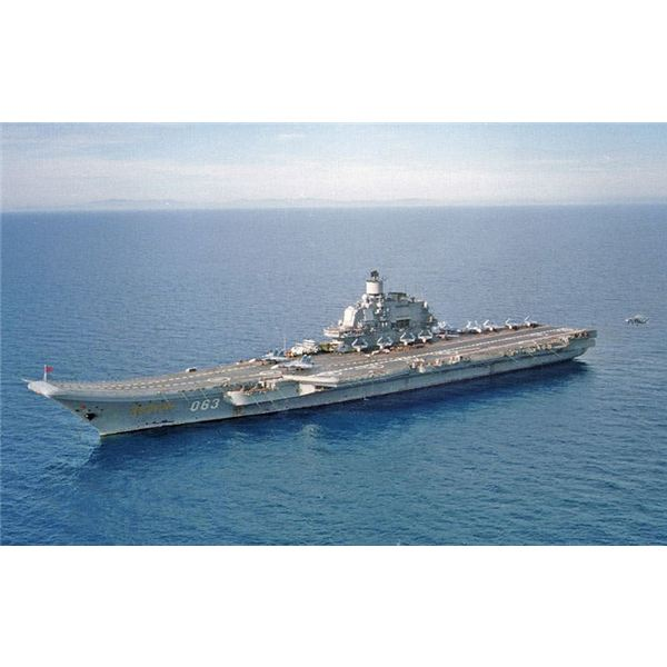 Chinese Aircraft Carrier Inspiration