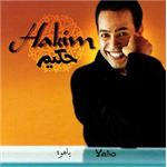 Egyptian Sha'bi singer Hakim is a favorite among belly dancers for his folksy pop music.
