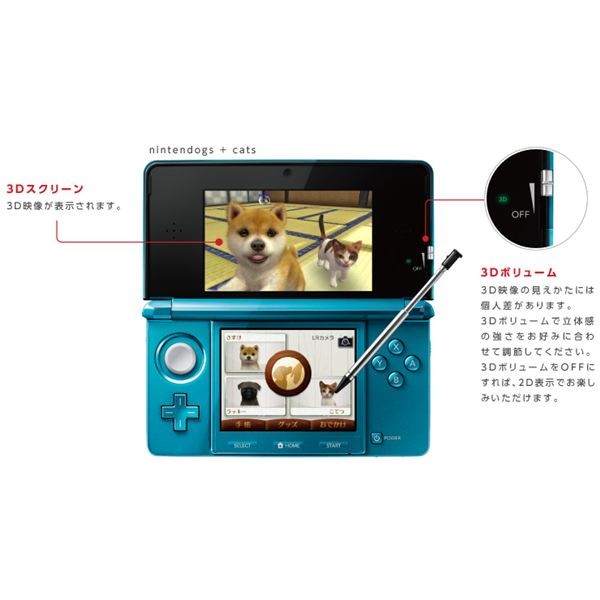 Nintendogs + Cats being played on a 3DS