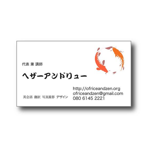 of rice and zen koi dance - Japanese Business Card