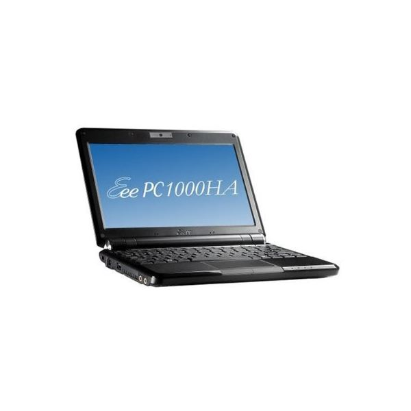 Cheap Asus Laptops - Where to Find the Best Asus Laptop Lowest Price