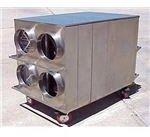 Dessicant Dehumidifier Source: www.floodrentals.com