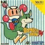 Mega Bomberman (Bomberman '94)