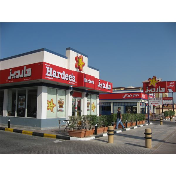 Understanding Hardees' Nutrition Information: Calories and Fat