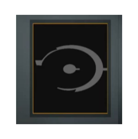 Halo Emblem