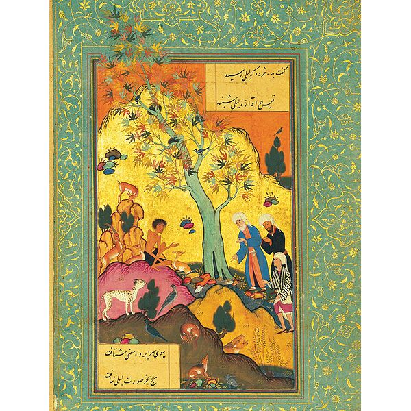 An illustrated scene from the romantic epic of Layla and Mejnun