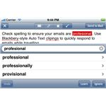 EasyWriter Pro iPhone App