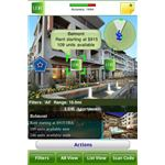 UDR Android App