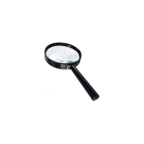 Scrutinine Your Project WIth a Magnifying Glass
