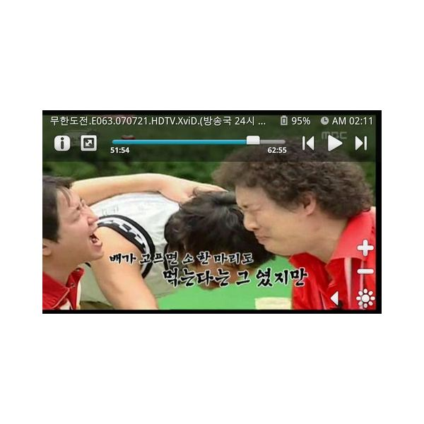 What's the Best WMV Player for Android?