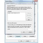 Internet Domain Confusion: Don't use Suffix settings for IE