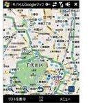 GCzII uses Google Maps
