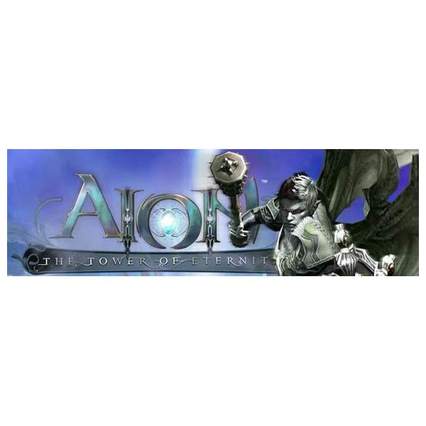 Aion Quest Help: Ancient Lobnite Fossil