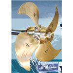 custom-made-variable-pitch-propeller-for-ships-192153
