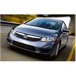 Honda Civic Hybrid (Image courtesy of American Honda Motor Co., Inc)