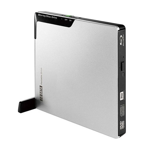 Why buy an External Blu-Ray drive when it is easy to make one yourself?