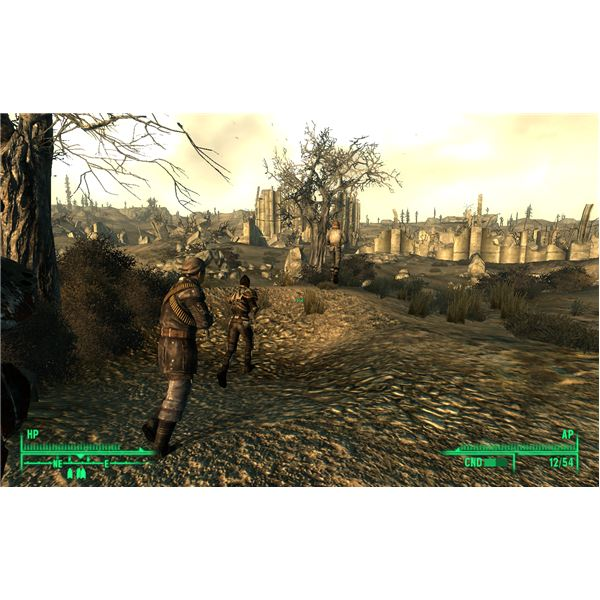 Fallout 3 Walkthrough - Quest: Head of State