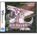 Pokemon Pearl Cover (Japanese Box)