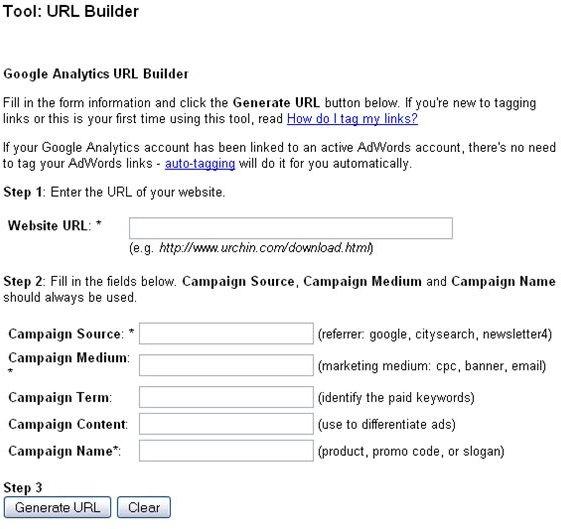 GoogleTagTool