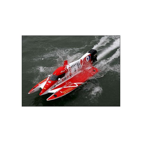 Boat Racing Facts - History of F1 Powerboats
