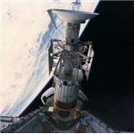 Magellan Space Probe