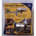 Small TV Wall Mount