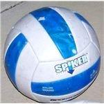 Ball for Basket and Ball Grammar Game