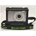 Cool Camera Accessories: The Gary Fong Flip Cage Open