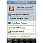 cydia application hompage