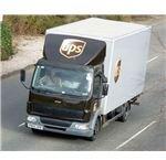 724px-UPS-PN05UPR 127530