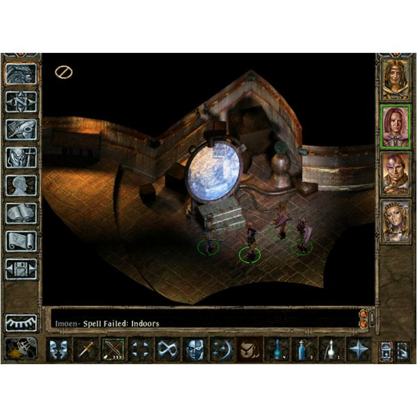 Portal on Level 2 of the Irenicus Dungeon.