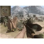 Far Cry 2 - Ideal Sniping Position
