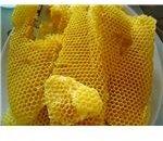 beeswax bar lotion to make yourself