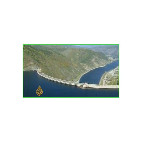 Dam and Reservoir