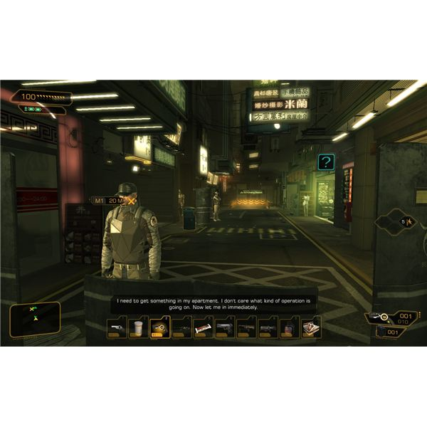 Deus Ex: Human Revolution Walkthrough - Hengsha and the Hive