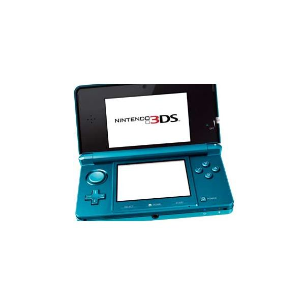 How to Get Online With Your Nintendo 3DS: Internet and Wireless Network Connection Guide