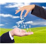 Requirements for Lending Money to Businesses