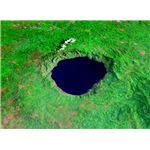 Lake Bosumtwi in Ghana - Natural Lake Caused by an Asteroid Impact