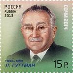 Sir Ludwig Guttmann host of the first Paralympics