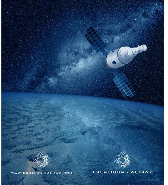 Excalibur Almaz Limited Revenue Space Flights to Begin in 2015