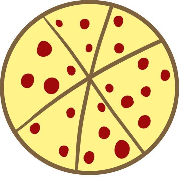 Simple Pizza Logo
