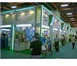 2008 Computex: Green IT Pavilion by Rico Shen/Wikimedia Commons (CC)