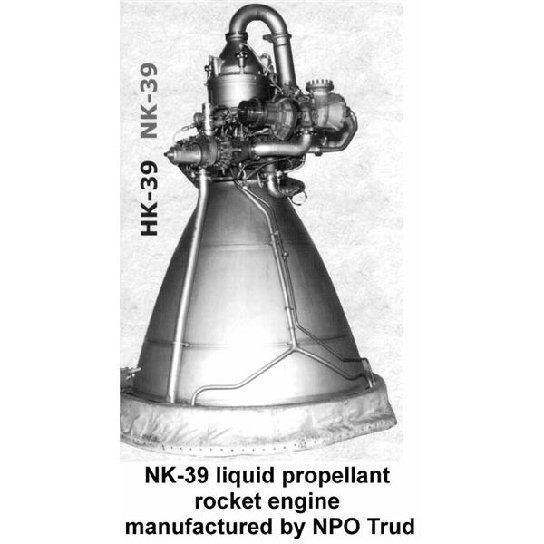 Propellant rocket engine