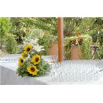 1273958 party table