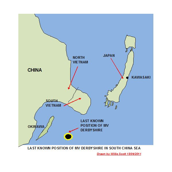 Last known position of MV Derbyshire in South China Sea