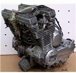Yamaha XJ900F Engine by Woudegeest/Wikimedia Commons (GNU)