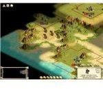 civilization 3 Screenshot 2