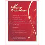 Christmas Invitation Wording 2