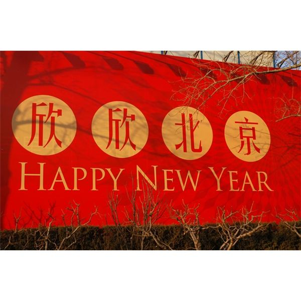 Learning about Chinese New Year: When Does It Occur and What Is the Symbolism?