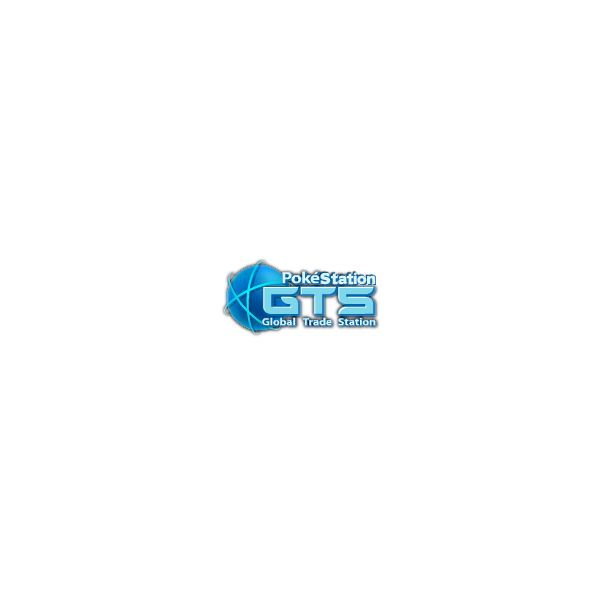 Global Trade Station Logo
